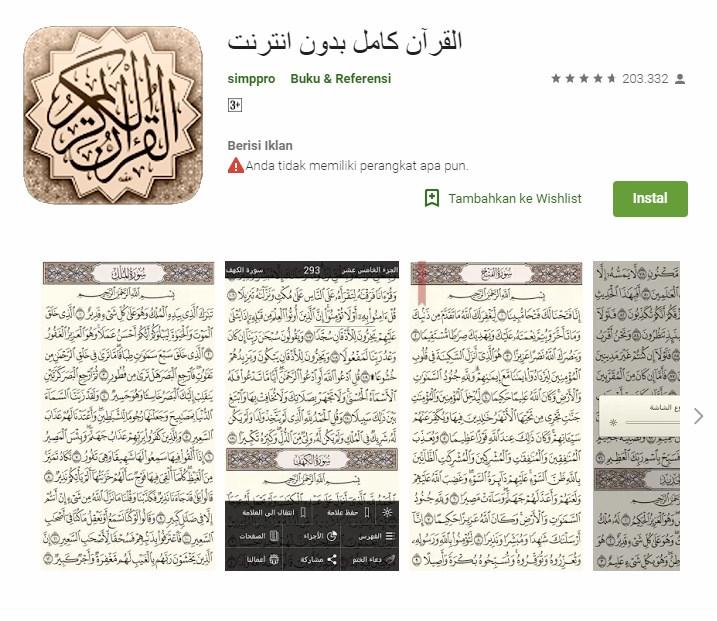 aplikasi yang membuatmu bisa membaca al quran