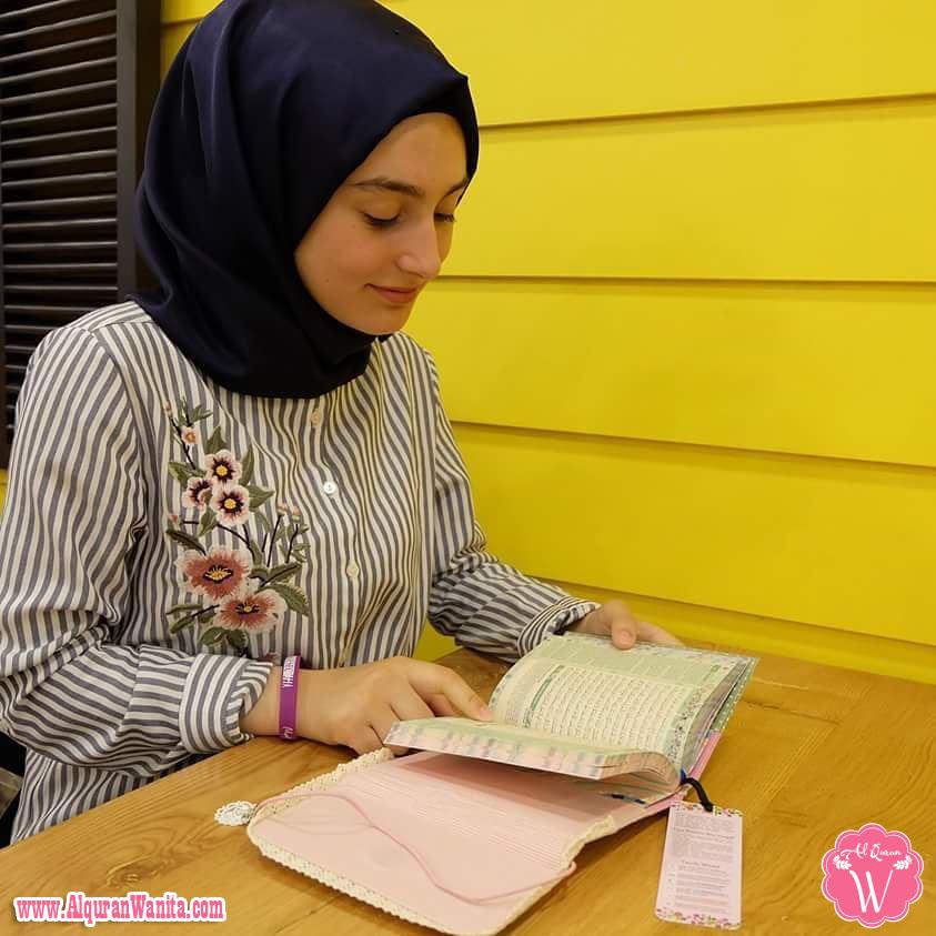 Adab Dalam Membaca Al Quran