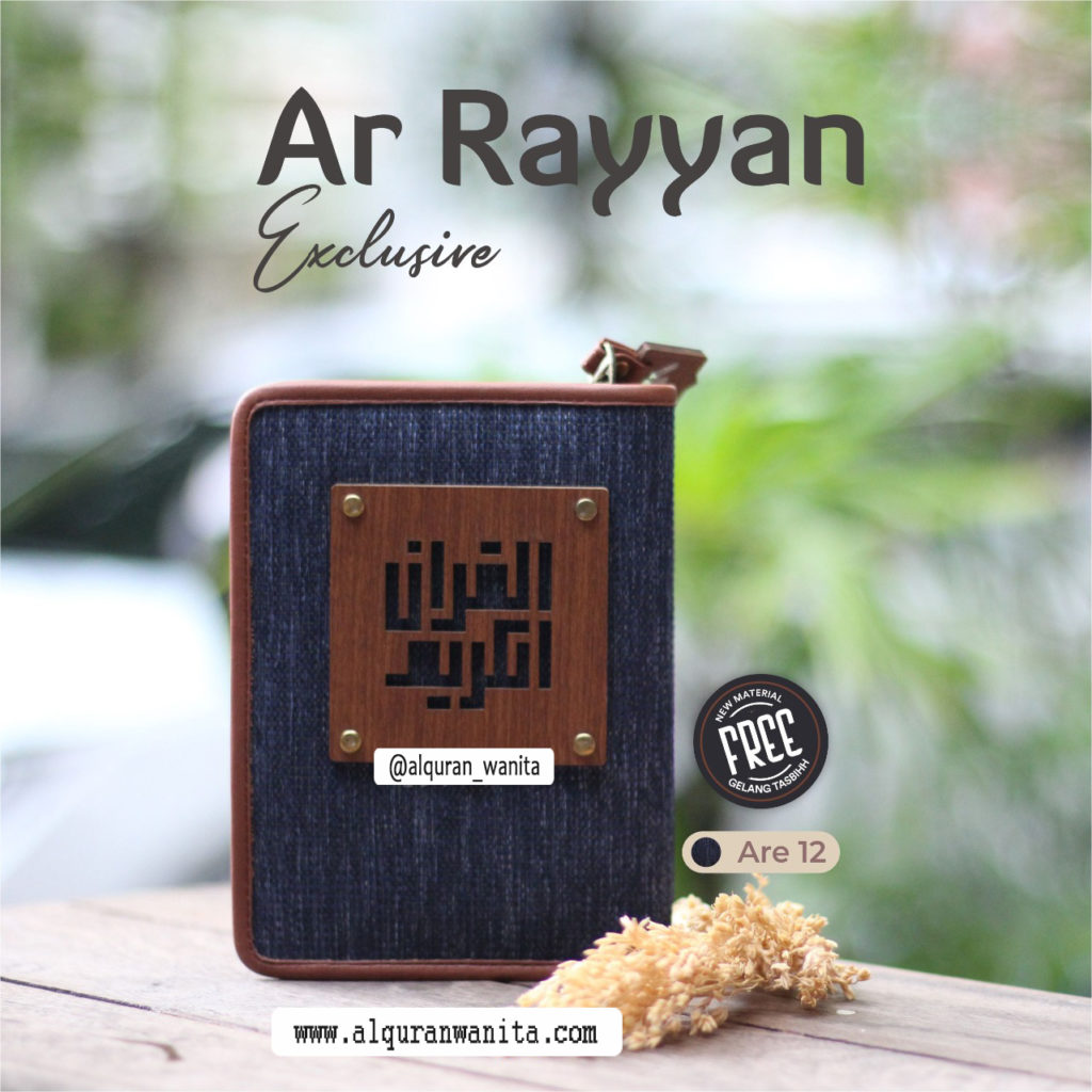 Quran Tajwid Warna Ar Rayyan