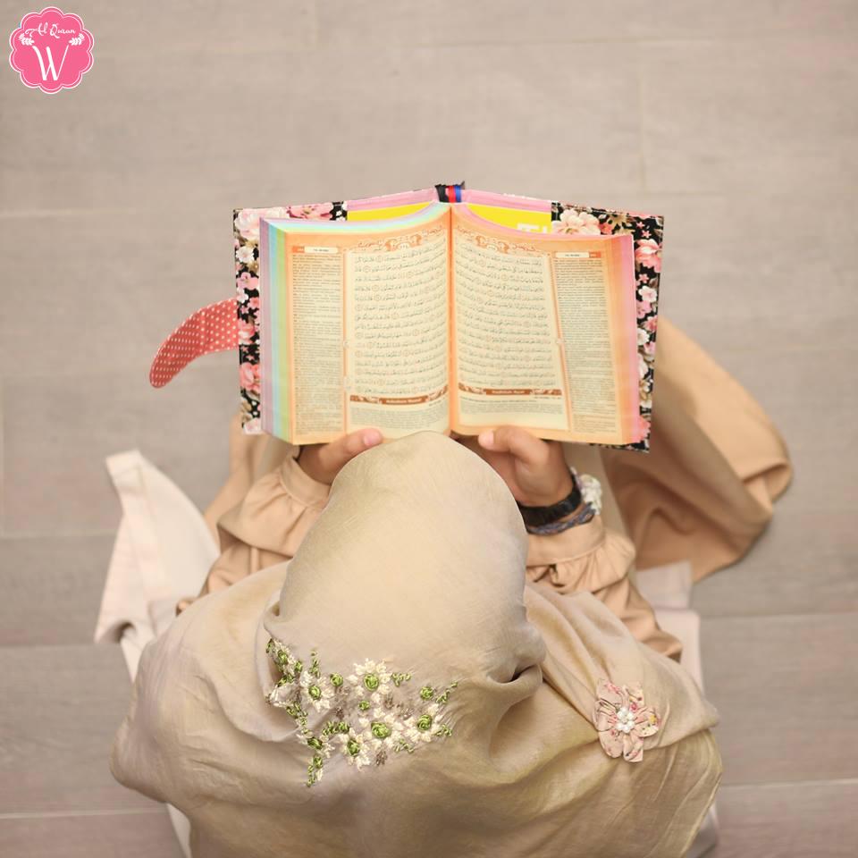 manfaat membaca al quran