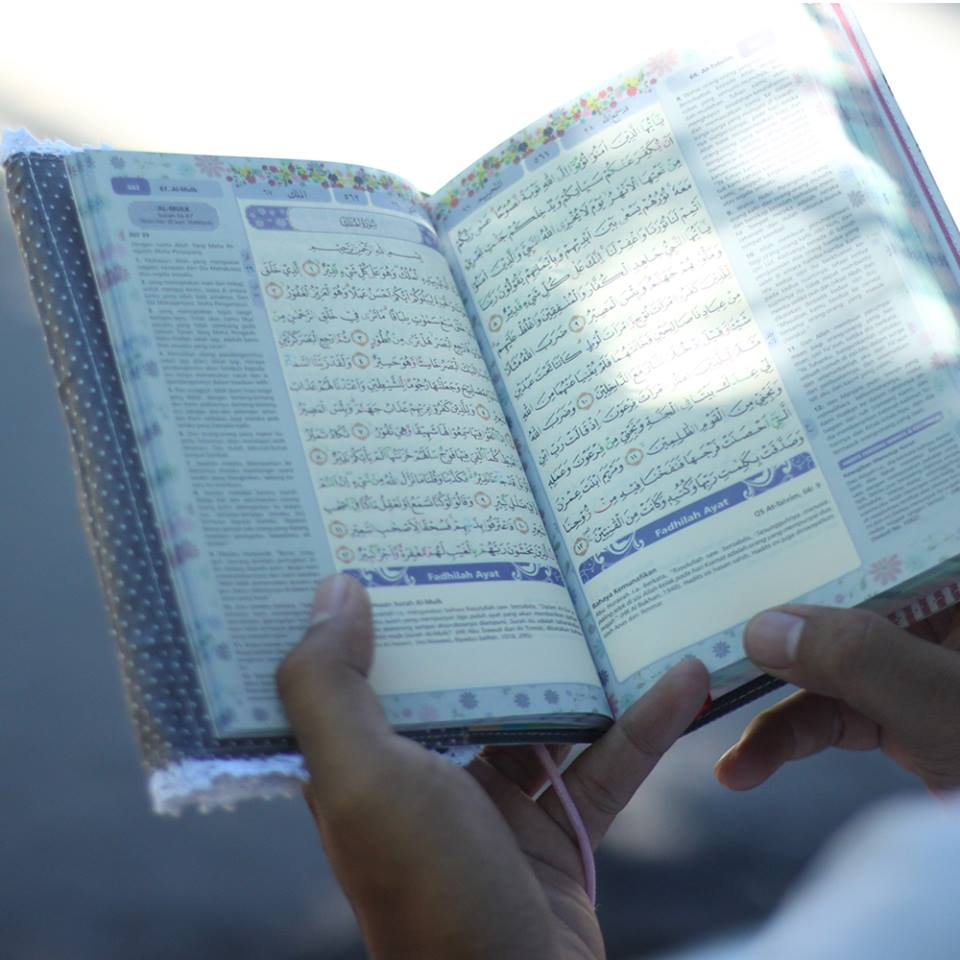 Al Quran Cantik Madina Shafana Rainbow