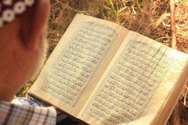 Cara Membaca Al Quran Dengan Tartil