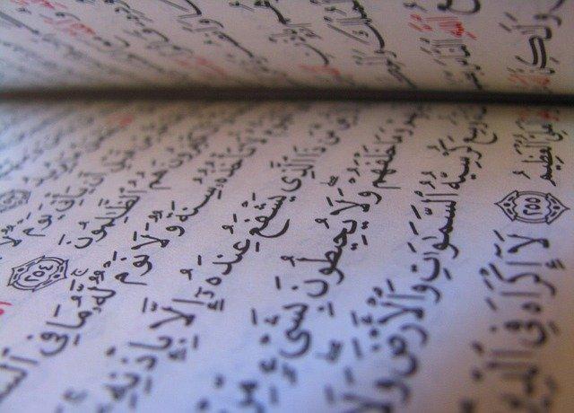Membaca Al Quran Dengan Tartil