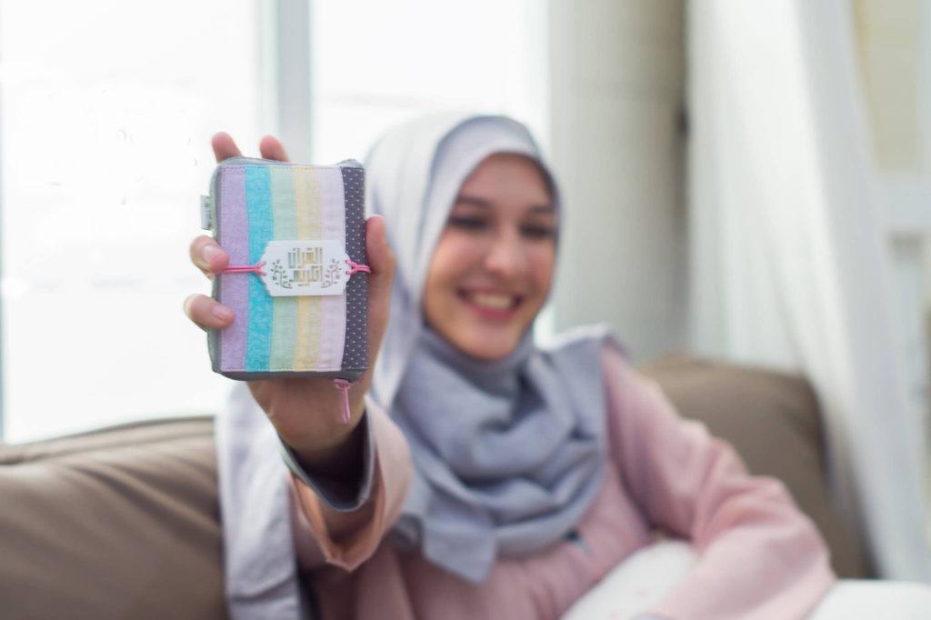 Sampul Al Quran Rainbow