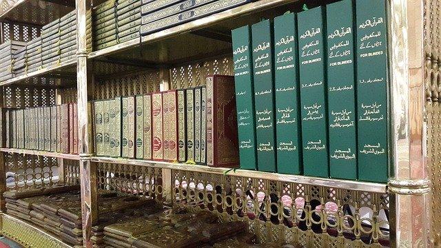Cara Menghafal Surat Pendek Al Quran