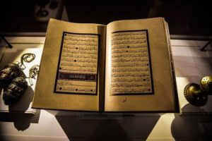 Hafalan Surat Pendek Al-Quran
