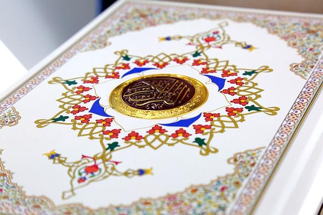 Menghafal Surat Pendek Al Quran