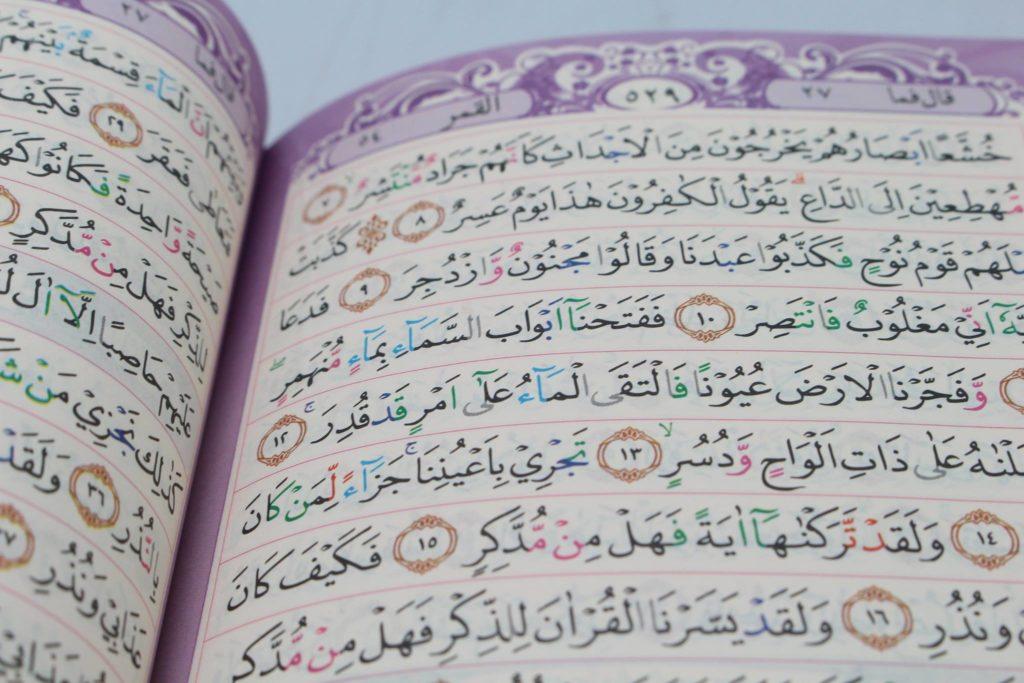 Quran Tajwid Warna