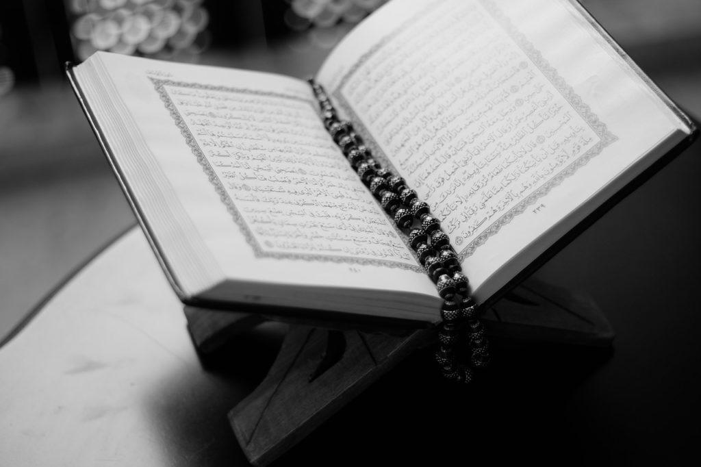 belajar membaca al quran sendiri