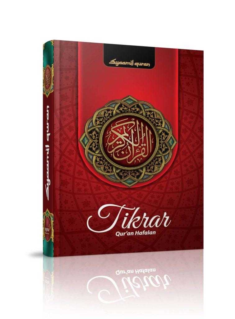 Ingin Belajar Hafalan Al Quran dengan Mudah, Al Quran Hafalan Tikrar Solusinya 1