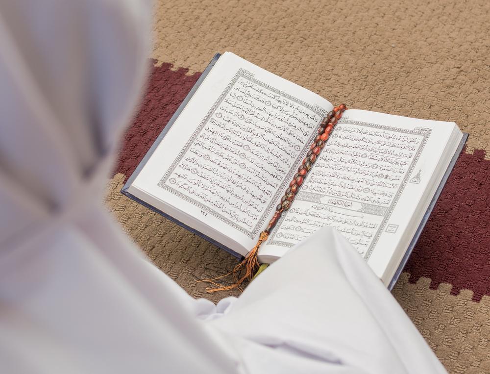 Cara Cepat Belajar Al Quran