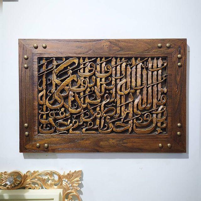 Kado Bertema Islami Kaligrafi